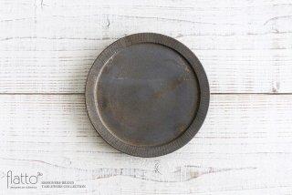 shiro-kuro 6寸皿(黒) 和食器作家「トキノハ」