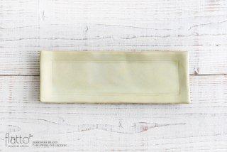 トキノハ|テトラ 長方プレート(黄)|大皿|角皿