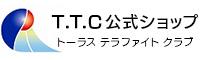ゼロ磁場発生装置テラファイト・ネオガイアの公式販売ショップ -T.T.C公式ショップ-