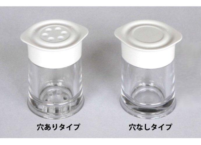テラファイトボトル (単品)