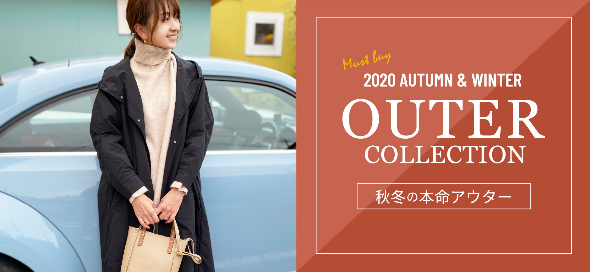 2020 AUTUMN & WINTER COLLECTION