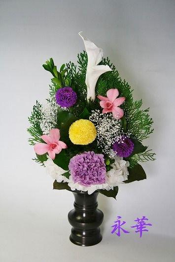 仏花向けプリザーブドフラワー永華M2027