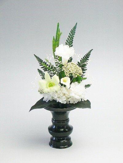 仏花向けプリザーブドフラワー永華S3001