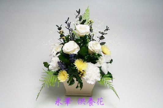 プリザーブドフラワー 永華 供養花K0001~まごころをずっと~