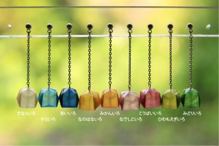 Origami Jewelry<br/> 「fuhsen」single <br/>ピアス/イヤリング<br/>アソート<br/>