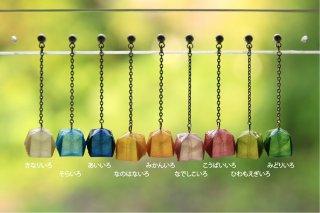Origami Jewelry<br/> 「fuhsen」single <br/>ピアス/イヤリング<br/>アソート<br/>