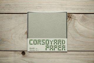 CORSOYARD PAPER<br/>GJ-01<br/>雁皮紙<br/>15cm角<br/>