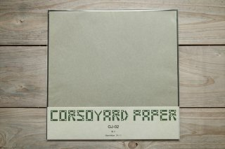 CORSOYARD PAPER<br/>GJ-02<br/>雁皮紙 漉き合わせ多層紙<br/>30cm角<br/>