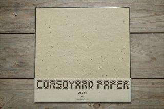 CORSOYARD PAPER<br/>ZG-11<br/>粕紙・主に雁皮チリ<br/>30cm角<br/>