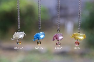 Origami Jewelry<br/> 有澤悠河 作 「ぞうさん」 <br/>ネックレス<br/>各色