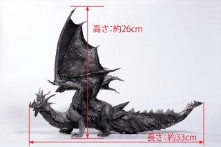 有澤悠河 作 「Dragon2018 -IBUKI-」<br/>折り紙作品