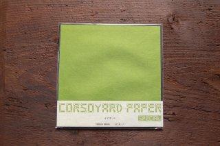 CORSOYARD PAPER<br/>SPECIAL<br/>かどまツル<br/>19cm角<br/>