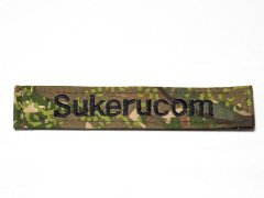Sukerucom Concamo Name Patch