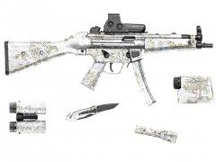 """【取寄せ】Gear Skin 8"""" x 50"""" - PenCott SnowDrift"""