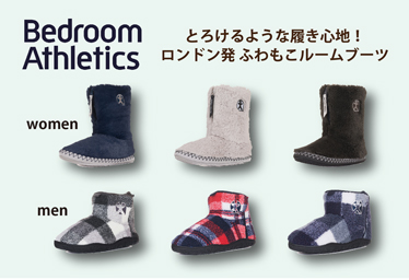 BedroomAthletics