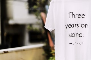 THREE YEARS ON STONE T-SHIRTS