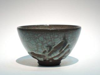 浦口雅行/青瓷飛黒晶茶盌   URAGUCHI Masayuki / Seiji tobikokusyou chawan