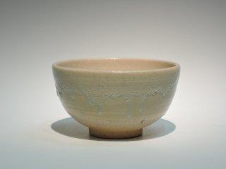 中里無庵/唐津茶碗   NAKAZATO Muan / Karatsu Chawan