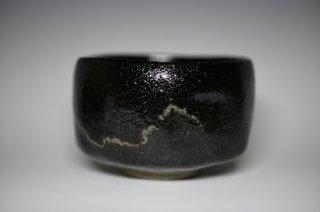 十代大樋長左衛門/黒茶碗   Ohi Chozaemon 10th / Kuro Chawan