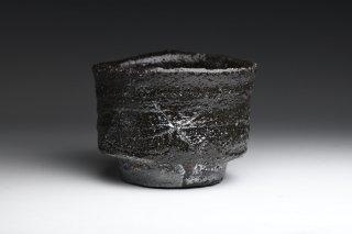 鯉江良二/引だし黒ぐいのみ   KOIE Ryoji / Hikidashiguro guinomi