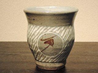 島岡達三/象嵌湯呑   SHIMAOKA Tatsuzo