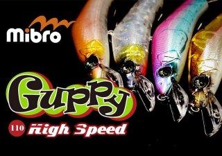 【mibro】グッピー110 ハイスピード