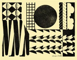 Geometric rhythm