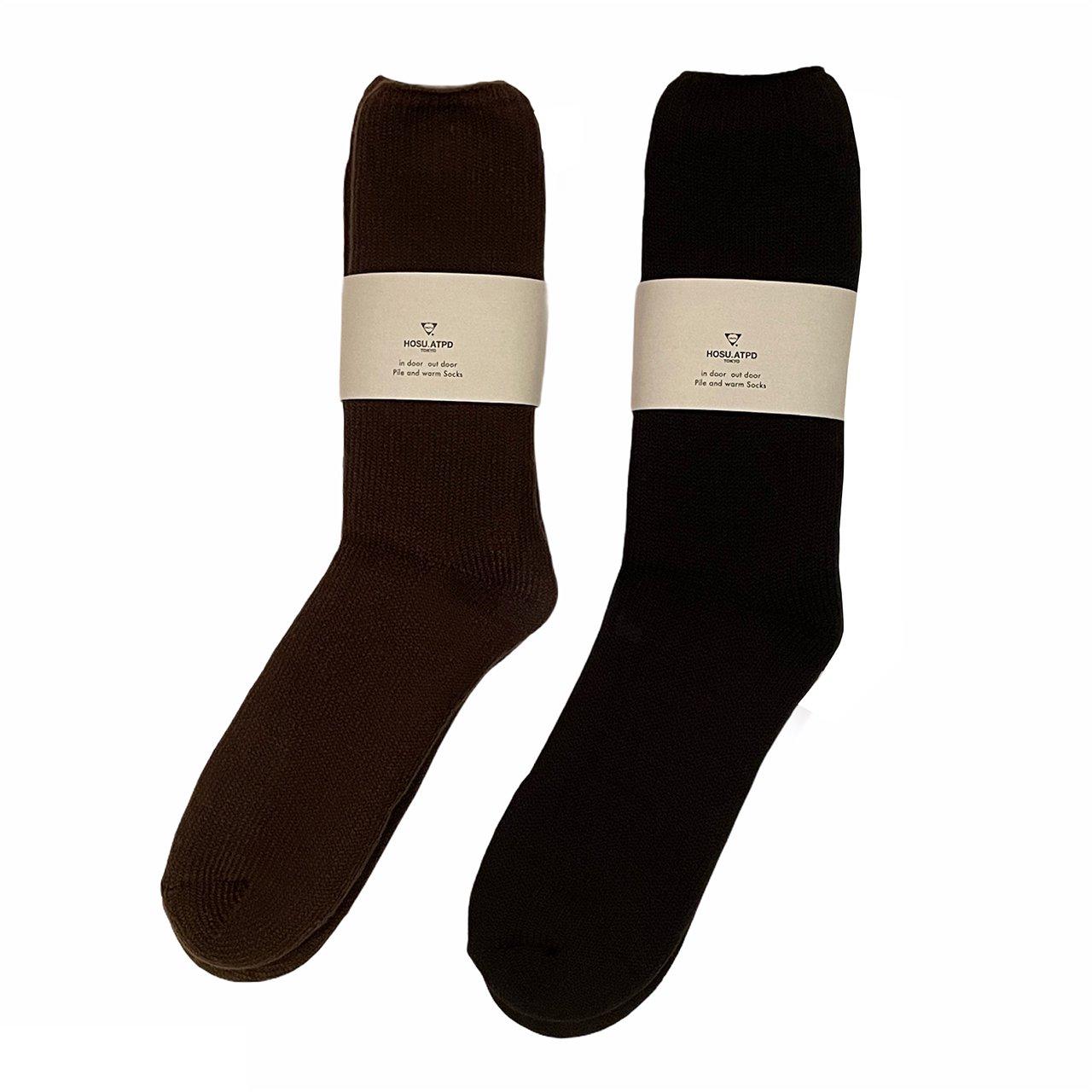 《受注生産商品》HOSU パイルウォームソックス(2色セット)/ブラウン&ブラック