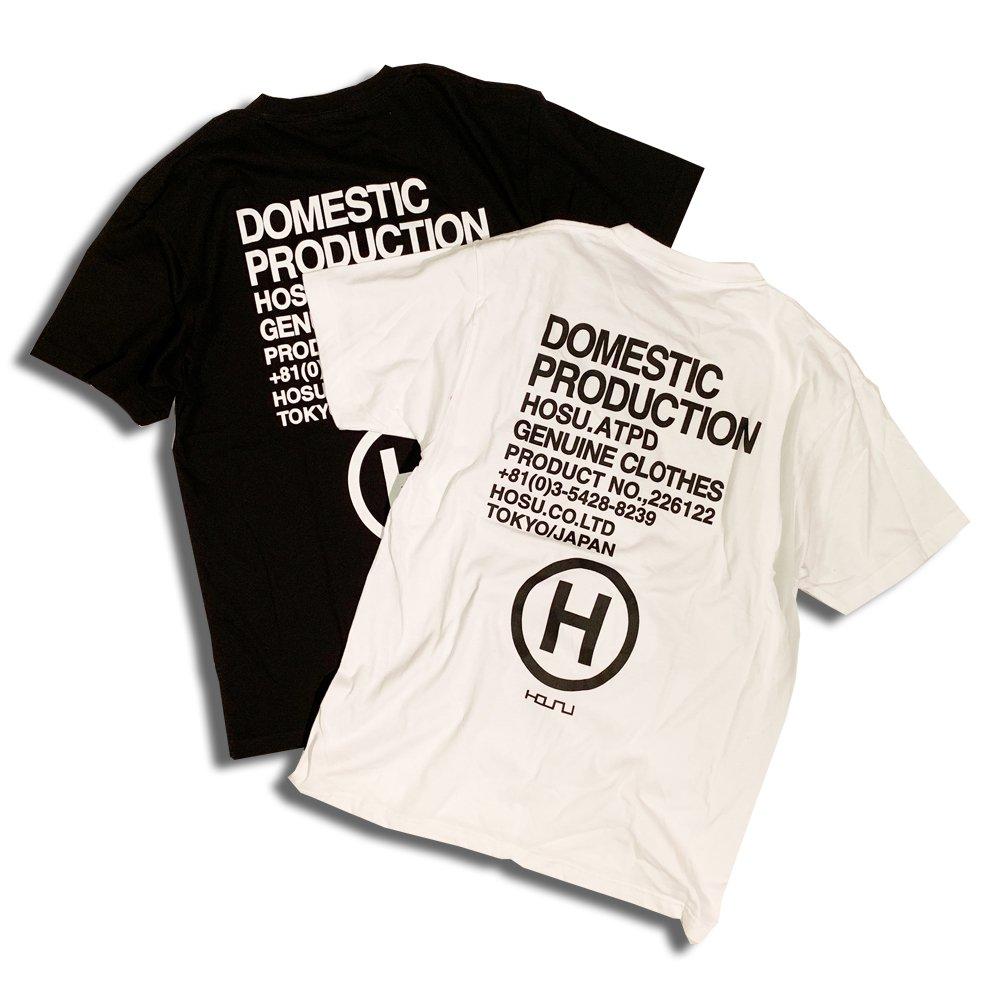 HOSU ドメスティックロゴプリントTシャツ/ホワイト、ブラック