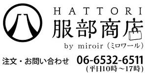 パールケイ服部恵の美容アイテム通販サイト 服部商店
