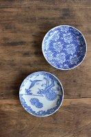 日本 古道具<br>手塩皿
