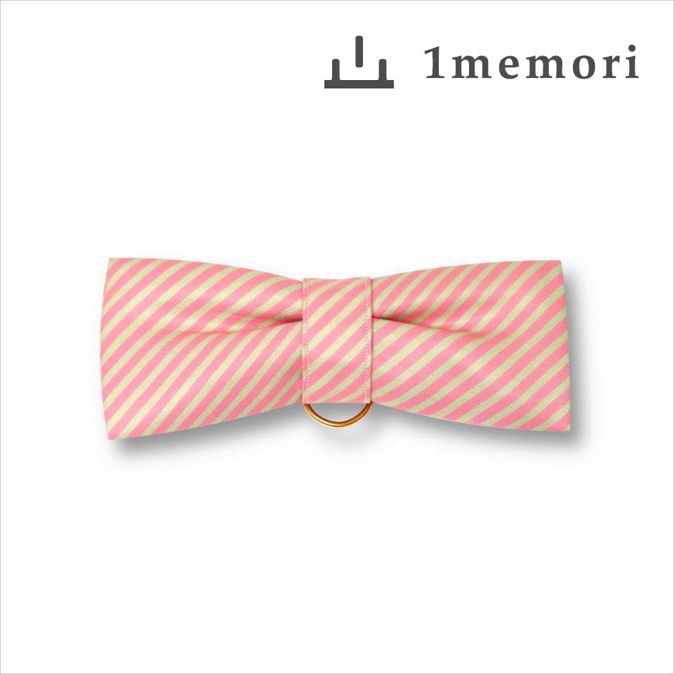 【1memori / ヒトメモリ】 CuCu ribon / キュキュリボン ストライプ (ピンク)|メガネポーチ