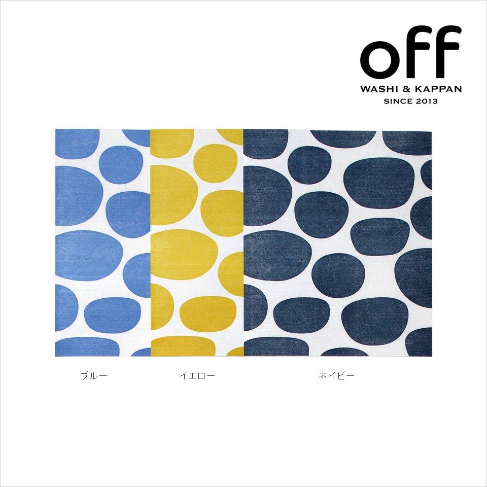 【off / オフ】 メガネが拭ける和紙懐紙 レンズドット (同色4枚入り) | メガネクロス,土佐和紙