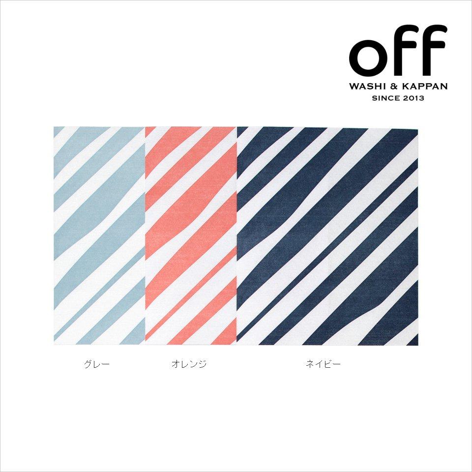 【off / オフ】 メガネが拭ける和紙懐紙 テンプルストライプ (同色4枚入り) | メガネクロス,土佐和紙