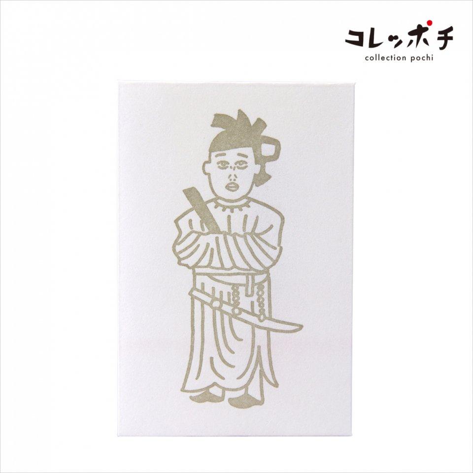 コレッポチ/colleppochi 太子くん