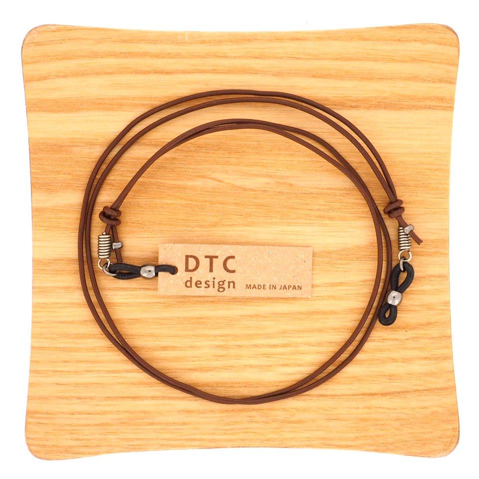 【DTC design / ディーティーシーデザイン】 長さ調整可能 細丸革レザーコード (ダークブラウン)   グラスコード