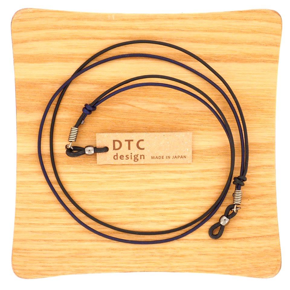 【DTC design / ディーティーシーデザイン】 長さ調整可能 細丸革レザーコード(ブラック&ネイビー)|グラスコード