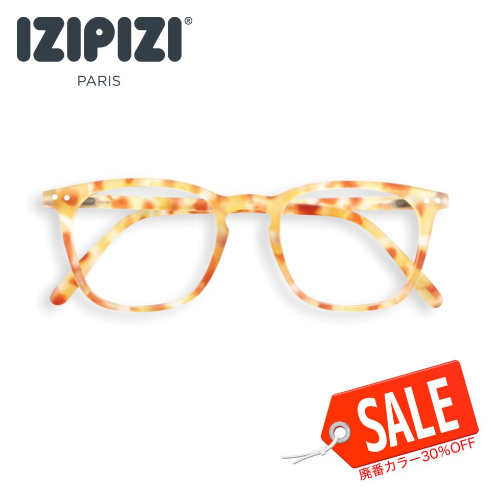 【IZIPIZI / イジピジ】 READING #E / リーディング・イー (イエロートータス)|旧See Concept,ウェリントン,既成老眼鏡,リーディンググラス