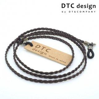 【DTC design / ディーティーシーデザイン】 細三つ編み コットンコード(ダークブラウン)|定番デザインのグラスコード