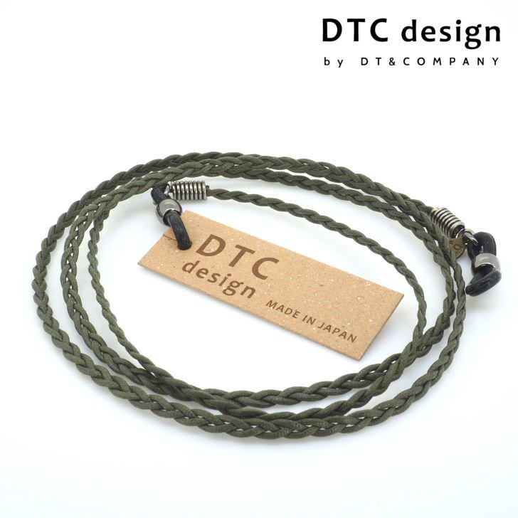 【DTC design / ディーティーシーデザイン】 細三つ編み コットンコード(モスグリーン)|定番デザインのグラスコード