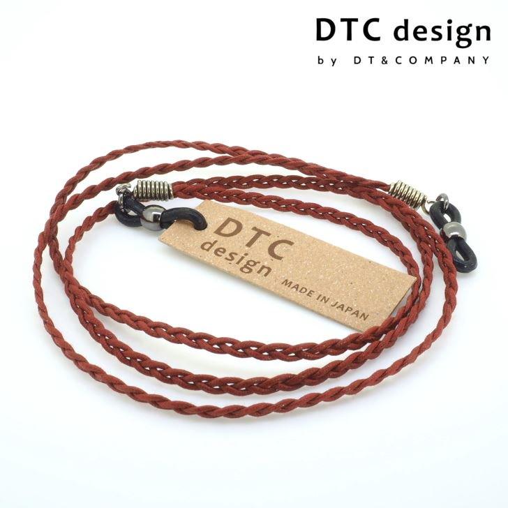 【DTC design / ディーティーシーデザイン】 細三つ編み コットンコード(ワインレッド)|定番デザインのグラスコード