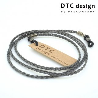 【DTC design / ディーティーシーデザイン】 細三つ編み コットンコード(グレー)|定番デザインのグラスコード