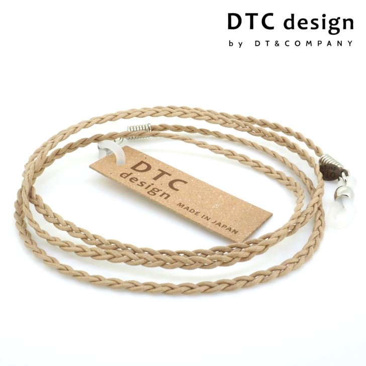 【DTC design / ディーティーシーデザイン】 細三つ編み コットンコード (ベージュ) | グラスコード