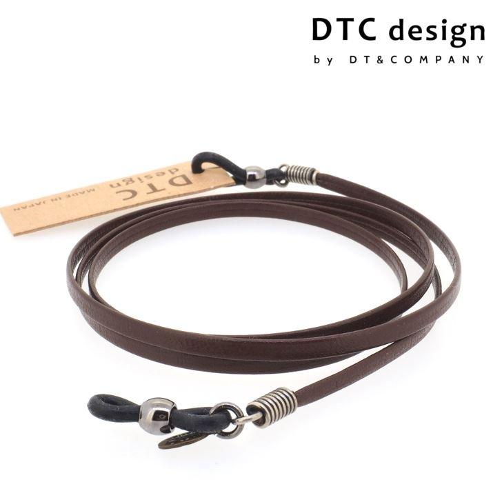 【DTC design / ディーティーシーデザイン】 国産 平レザーコード(ブラウン)|シンプルなレザーグラスコード