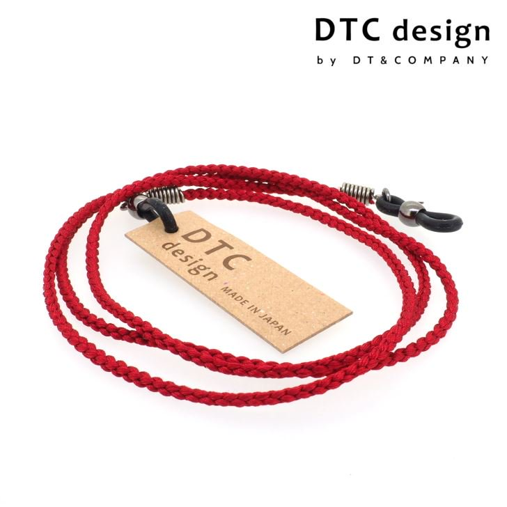 【DTC design / ディーティーシーデザイン】 シルクコード(レッド)|シンプルで心地よいグラスコード