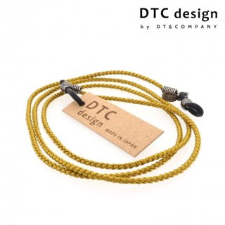【DTC design / ディーティーシーデザイン】 シルクコード(マスタード)|シンプルで心地よいグラスコード