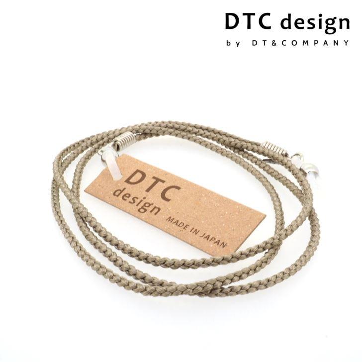 【DTC design / ディーティーシーデザイン】 シルクコード(グレー)|シンプルで心地よいグラスコード