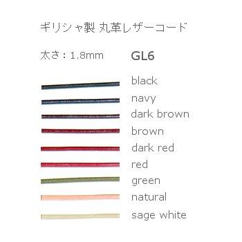 DTC design GL6 color