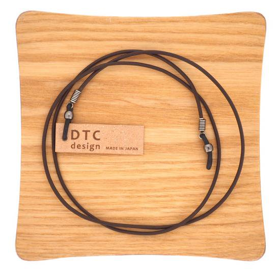 【DTC design / ディーティーシーデザイン】 ギリシャ製 丸革レザーコード(ダークブラウン)|シンプルなレザーグラスコード