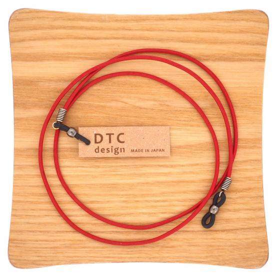 【DTC design / ディーティーシーデザイン】 ギリシャ製 丸革レザーコード(レッド)|シンプルなレザーグラスコード